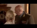 Выйти замуж за генерала (1 серия) vsefilmi-online.ru Павел Делонг Александр Карташов